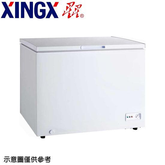 圖片 【XINGX星星】230公升上掀式冷凍櫃XF-252JA