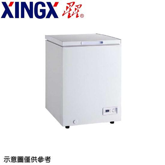 圖片 【XINGX星星】93公升上掀式冷凍櫃XF-102JA