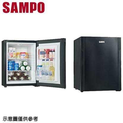 圖片 【SAMPO聲寶】50公升單門冰箱KR-UB50C(只送不裝)