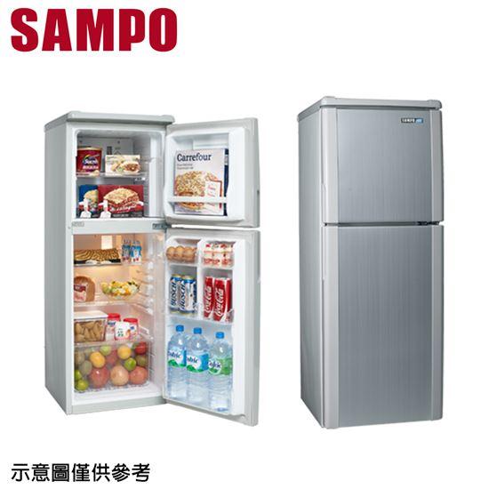 圖片 【SAMPO聲寶】140公升雙門冰箱SR-A14Q-S6、R8
