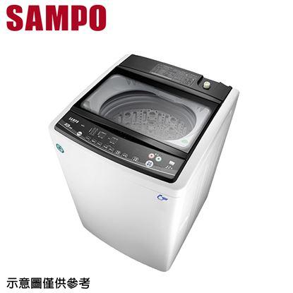 圖片 【SAMPO聲寶】12公斤變頻單槽洗衣機ES-HD12B(W1)