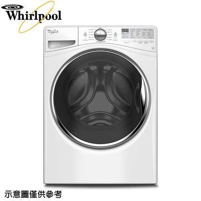 圖片 【whirlpool惠而浦】15公斤極智滾筒洗衣機WFW92HEFW