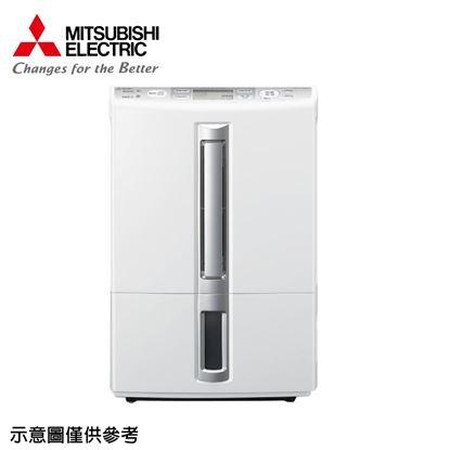 圖片 【MITSUBISHI三菱】10.5公升除濕機MJ-E105BJ (結帳享優惠)
