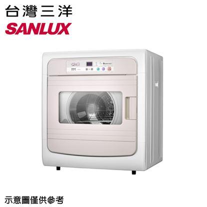 圖片 【SANLUX三洋】7.5公斤電子式乾衣機SD-88U(只送不裝)