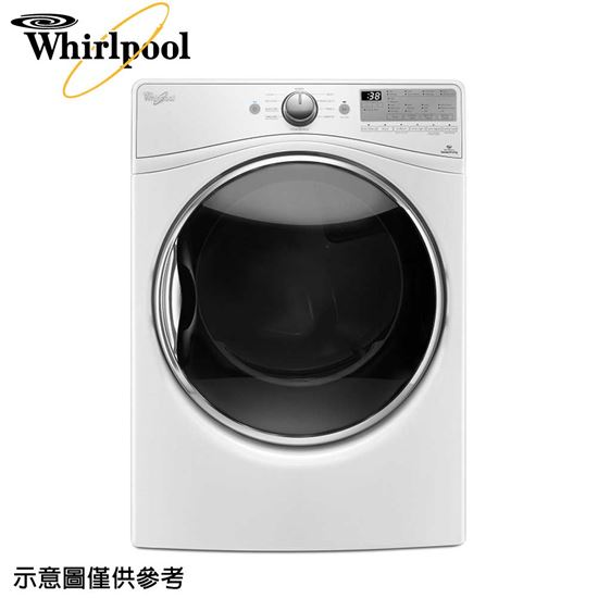 圖片 【Whirlpool惠而浦】15公斤極智瓦斯乾衣機WGD92HEFW