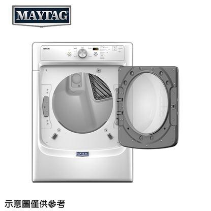 【Maytag美泰克】15公斤瓦斯型滾筒乾衣機MGD3500FW
