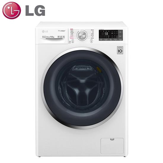 圖片 原廠送好禮【LG樂金】10.5公斤變頻滾筒式洗衣機WD-S105CW