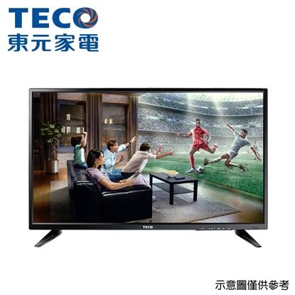 圖片 【TECO 東元】 32吋液晶顯示器TL32K1TRE(只送不裝)