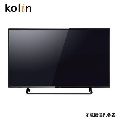 圖片 【KOLIN歌林】43吋液晶顯示器KLT-43EE01(只送不裝)