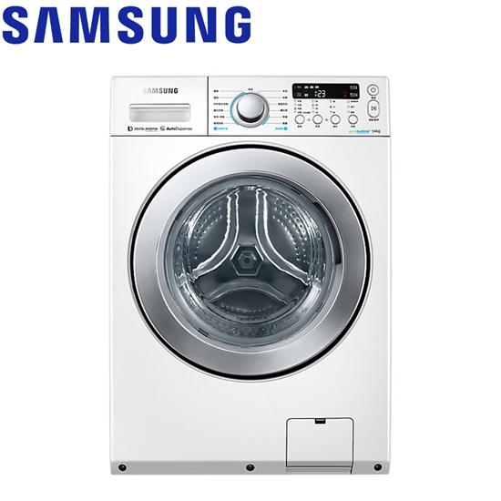 滾筒 洗衣機