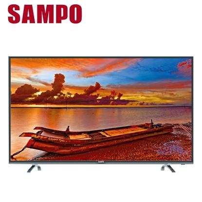 圖片 【SAMPO聲寶】55吋LED液晶顯示器 EM-55AT17D (含基本安裝)
