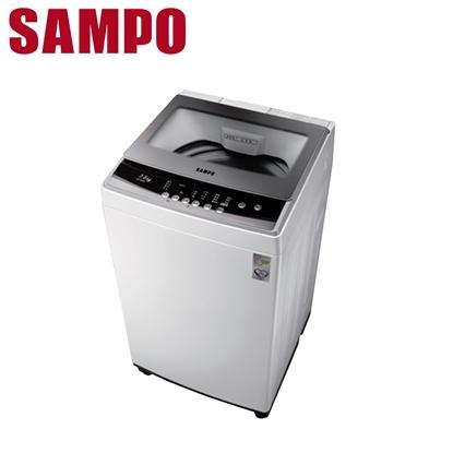 【SAMPO聲寶】7.5公斤定頻單槽洗衣機ES-B08F