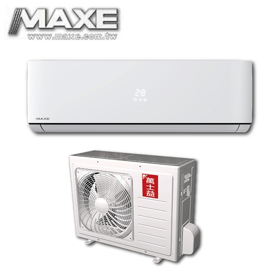 圖片 【MAXE萬士益】4-6坪定頻冷專分離式冷氣MAS-28MS/RA-28MSN
