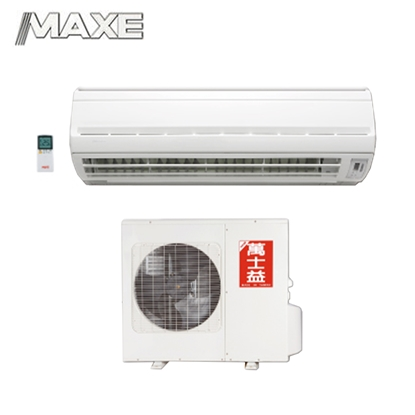 圖片 【MAXE萬士益】11-12坪定頻冷專分離式冷氣MAS-85MR/RA-85MR
