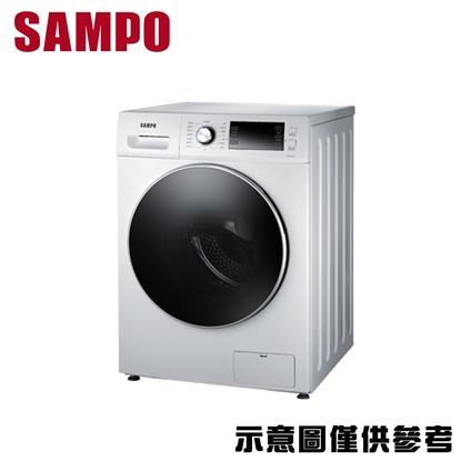 【SAMPO聲寶】12公斤變頻滾筒洗衣機ES-JD12D