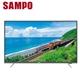 【SAMPO聲寶】43吋4K液晶顯示器EM-43VT31A (只送不裝)