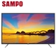 【SAMPO聲寶】55吋4K液晶顯示器EM-55VT31A(只送不裝)