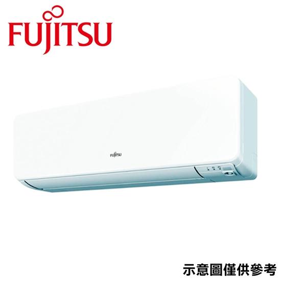 圖片 ★現買現折★【FUJITSU 富士通】3-5坪R32高級變頻冷暖分離式冷氣AOCG028KGTA/ASCG028KGTA