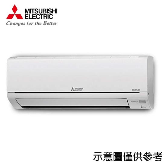 圖片 【MITSUBISHI 三菱】10-14坪變頻冷專分離式冷氣MUY/MSY-GR80NJ