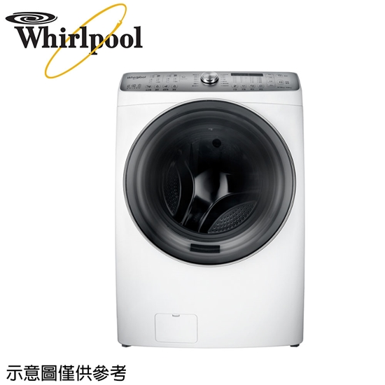 【Whirlpool惠而浦】15公斤洗脫烘滾筒洗衣機WD15GW