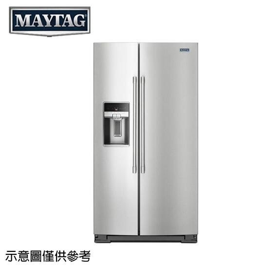 圖片 【Maytag美泰克】755公升兩門對開式冰箱 MSS26C6MFZ