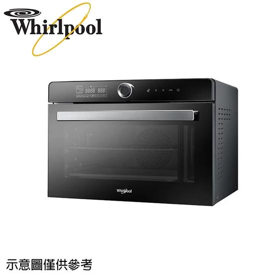 圖片 【Whirlpool惠而浦】32L獨立式萬用蒸烤箱WSO3200B