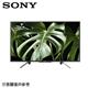 【SONY索尼】43吋 連網液晶電視 KDL-43W660G