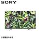 【SONY索尼】49吋 4K HDR 連網液晶電視 KD-49X7000G
