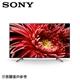【SONY索尼】49吋 4K 智慧連網液晶電視 KD-49X8500G