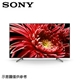【SONY索尼】55吋 4K 智慧連網液晶電視 KD-55X8500G