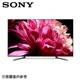 【SONY索尼】55吋 4K 智慧連網液晶電視 KD-55X9500G