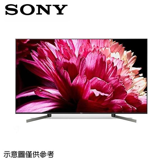 圖片 【SONY索尼】55吋 4K 智慧連網液晶電視 KD-55X9500G