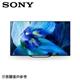 【SONY索尼】65吋 4K HDR OLED智慧聯網液晶電視 KD-65A8G
