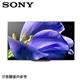【SONY索尼】55吋 4K HDR OLED智慧聯網液晶電視 KD-55A9G