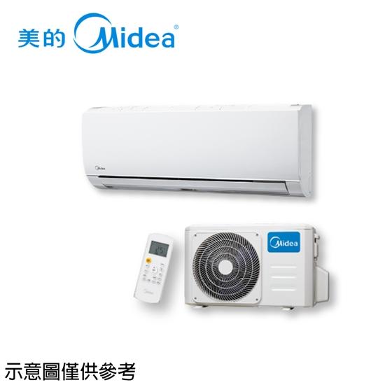 圖片 【Midea美的】12-18坪 變頻分離冷暖 一對一 壁掛型冷氣 MVC/MVS-A85HD