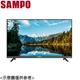【SAMPO聲寶】4K 聯網 LED 液晶顯示器 EM-43ZK21D
