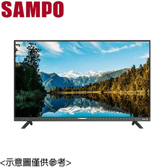 圖片 【SAMPO聲寶】4K 聯網 LED 液晶顯示器 EM-43ZK21D