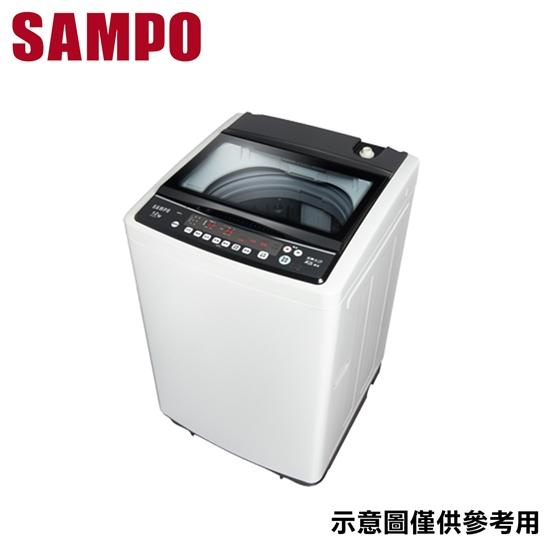 圖片 【SAMPO聲寶】12公斤 單槽變頻洗衣機 ES-KD12F(W1)