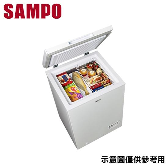 臥式 冷凍櫃