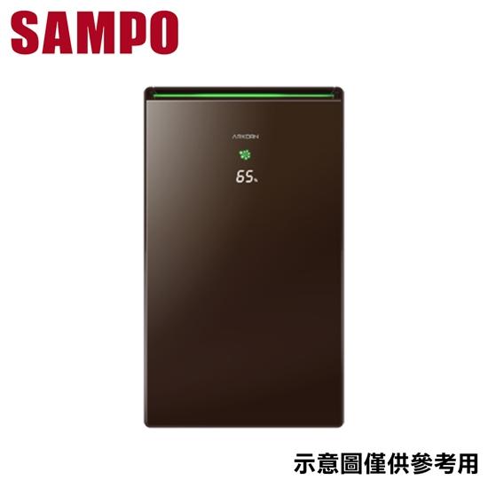 圖片 【SAMPO聲寶】14L ARKDAN淨化空氣專家 DHY-GA14PC