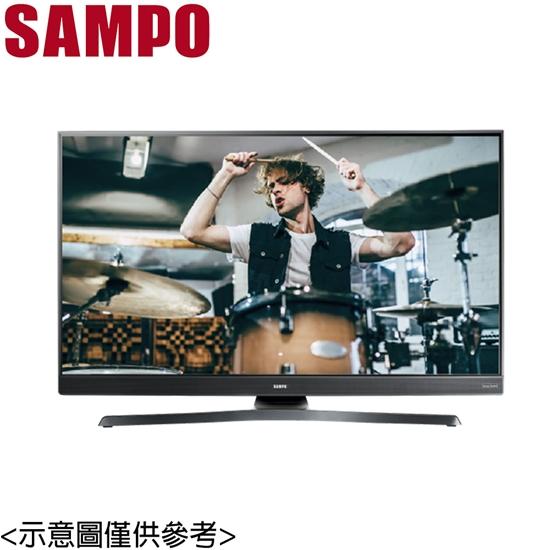 圖片 【SAMPO聲寶】50吋 4K 液晶顯示器 EM-50XT31A (只送不裝)
