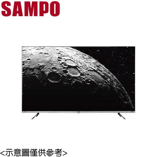 圖片 【SAMPO聲寶】4K 聯網 LED 液晶顯示器 EM-55JA210