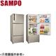 原廠好禮送【SAMPO聲寶】530公升變頻三門冰箱 SR-B53DV (Y6)