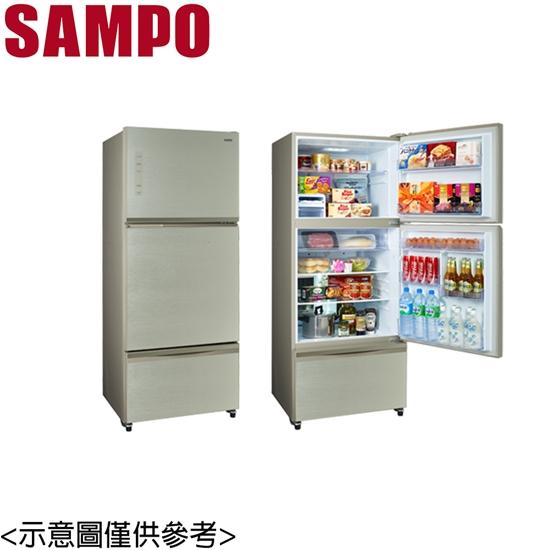 一級 節能 冰箱