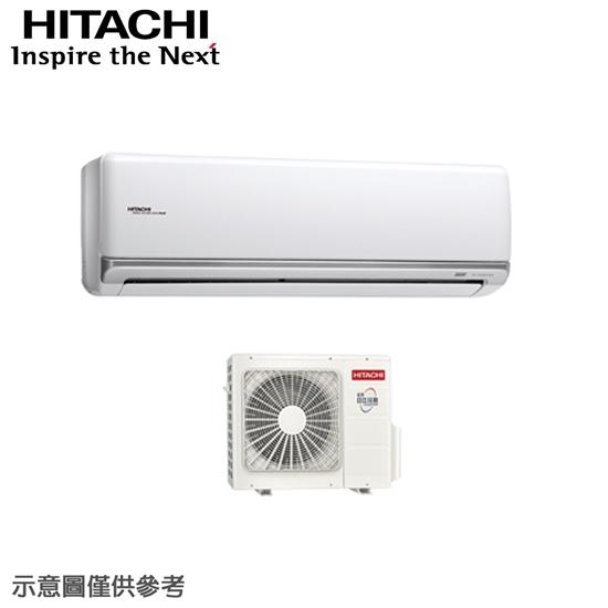 圖片 【HITACHI 日立】4-5坪變頻冷專分離式冷氣 RAC-32JK1/RAS-32NJK