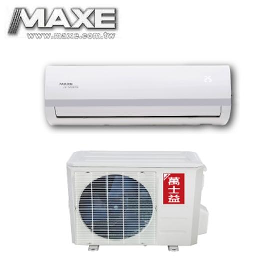 圖片 【MAXE萬士益】5-7坪變頻冷暖分離式冷氣MAS-36MV/RA-36MV