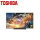 【TOSHIBA東芝】50吋六真色PRO廣色域液晶顯示器50U7900VS