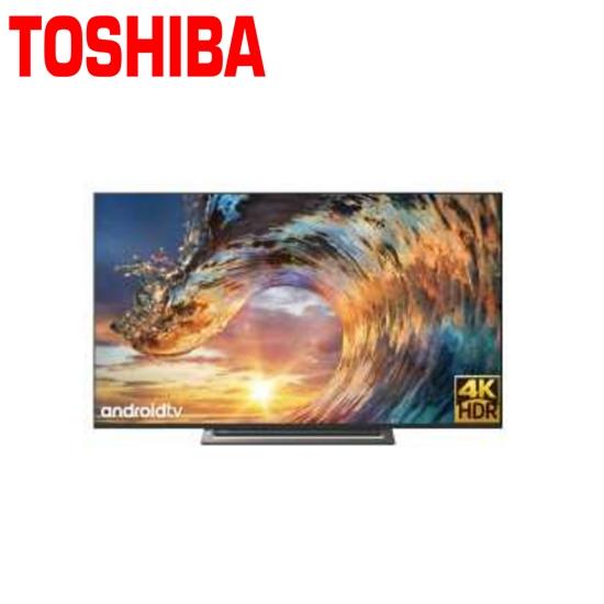 圖片 【TOSHIBA東芝】55吋六真色PRO廣色域液晶顯示器55U7900VS
