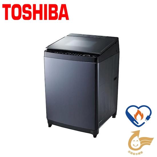 圖片 【TOSHIBA東芝】16公斤勁流雙渦輪超變頻洗衣機AW-DG16WAG