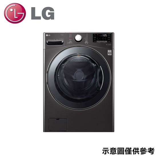 lg 變頻 滾筒洗衣機